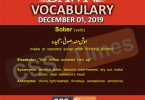 Daily English Vocabulary with Urdu Meaning (01 December 2019)