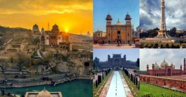 The Land Of Pakistan MCQs