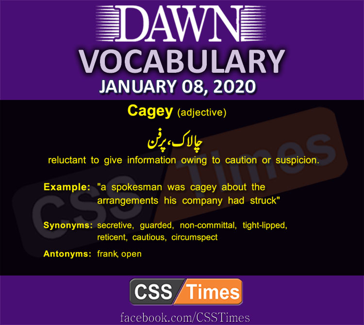 Daily English Vocabulary with Urdu Meaning (08 January 2020)
