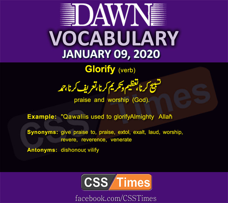 Daily English Vocabulary with Urdu Meaning (09 January 2020)