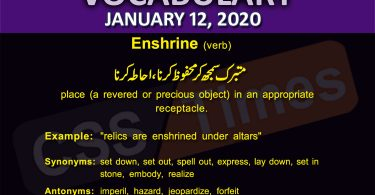 Daily English Vocabulary with Urdu Meaning (12 January 2020)
