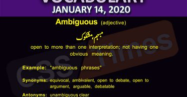 Daily English Vocabulary with Urdu Meaning (14 January 2020)