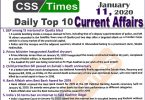 Day by Day Current Affairs (January 11 2020) MCQs for CSS, PMS