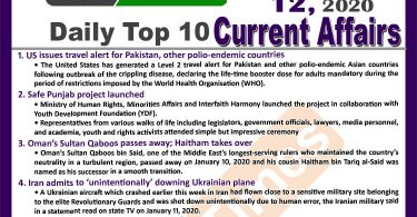 Day by Day Current Affairs (January 12 2020) MCQs for CSS, PMS