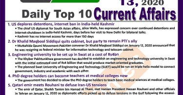 Day by Day Current Affairs (January 13 2020) MCQs for CSS, PMS