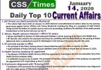 Day by Day Current Affairs (January 14 2020) MCQs for CSS, PMS