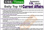 Day by Day Current Affairs (January 19 2020) MCQs for CSS