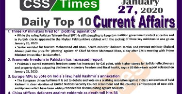 Day by Day Current Affairs (January 27 2020) MCQs for CSS, PMS