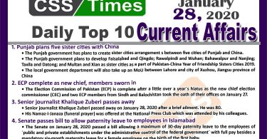 Day by Day Current Affairs (January 28 2020) MCQs for CSS, PMS