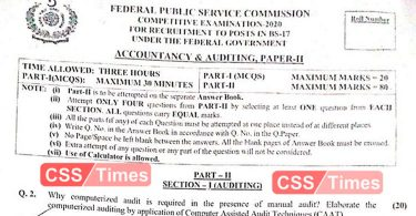 ACCOUNTANCY AND AUDITING, PAPER-II CSS 2020   FPSC CSS Past Papers 2020