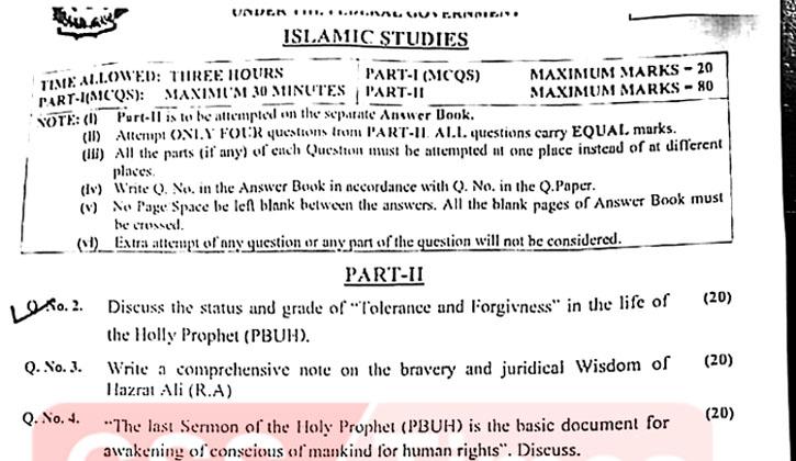 View original PAKISTAN AFFAIRS CSS Paper 2020 below