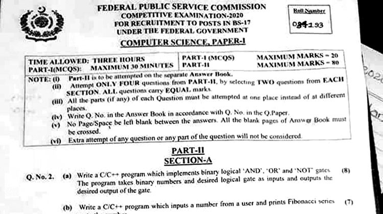 Computer Science, PAPER-I CSS 2020 | FPSC CSS Past Papers 2020
