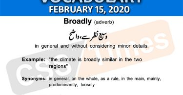 Daily DAWN News Vocabulary with Urdu Meaning (15 February 2020)