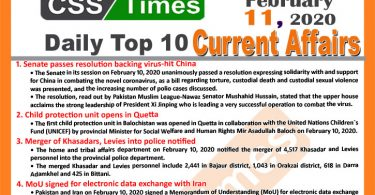 Day by Day Current Affairs (February 11 2020) MCQs for CSS, PMS