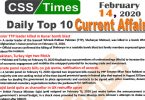 Day by Day Current Affairs (February 14 2020) MCQs for CSS, PMS