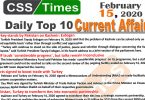 Day by Day Current Affairs (February 15 2020) MCQs for CSS, PMS