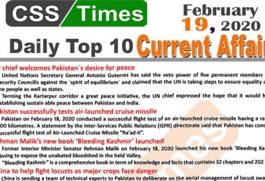 Day by Day Current Affairs (February 19 2020) MCQs for CSS, PMS