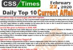 Day by Day Current Affairs (February 22 2020) MCQs for CSS, PMS