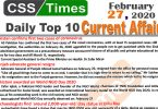 Day by Day Current Affairs (February 27, 2020) MCQs for CSS, PMS