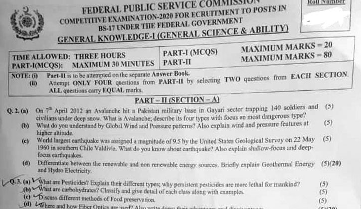 General Science & Ability Paper 2020 | FPSC CSS Past Papers 2020