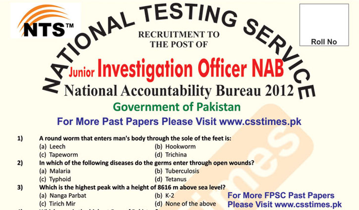 Junior Investigation Officer NAB Past Paper 2012 (NAB Past Papers Solved)