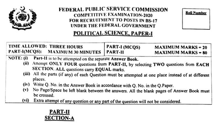 Political Science CSS Paper-I 2020   FPSC CSS Past Papers 2020