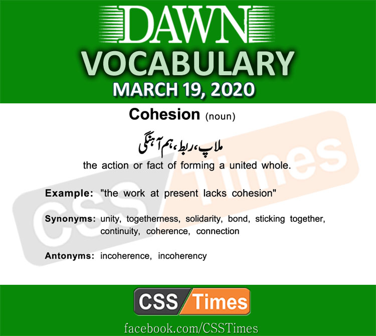 Daily DAWN News Vocabulary with Urdu Meaning (19 March 2020)