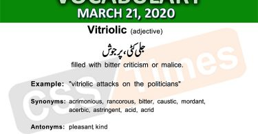 Daily DAWN News Vocabulary with Urdu Meaning (21 March 2020)