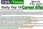 Day by Day Current Affairs (March 12, 2020) MCQs for CSS, PMS