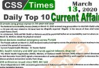Day by Day Current Affairs (March 13, 2020) MCQs for CSS, PMS