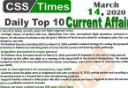 Day by Day Current Affairs (March 14, 2020) MCQs for CSS, PMS