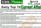 Day by Day Current Affairs (March 17, 2020) MCQs for CSS, PMS