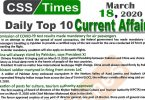 Day by Day Current Affairs (March 18, 2020) MCQs for CSS, PMS