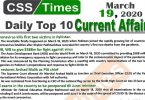 Day by Day Current Affairs (March 19, 2020) MCQs for CSS, PMS