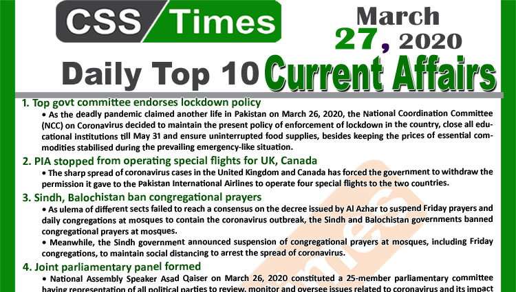 Day by Day Current Affairs (March 27, 2020) MCQs for CSS, PMS