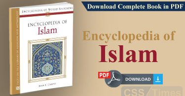Encyclopedia of Islam | Download Complete Book in PDF