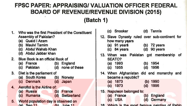 FPSC Appraising Valuation Officer Past Paper 2015 - Page 1 copy
