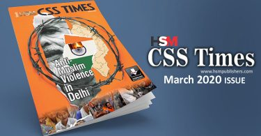 HSM CSS Times (March 2020) E-Magazine - Download in PDF Free