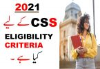 What is CSS Eligibility Criteria in Pakistan 2021