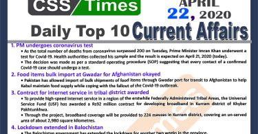 Daily Top-10 Current Affairs MCQs/News (April 22, 2020) for CSS, PMS