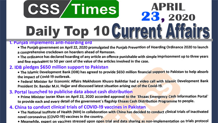 Daily Top-10 Current Affairs MCQs/News (April 23, 2020) for CSS, PMS