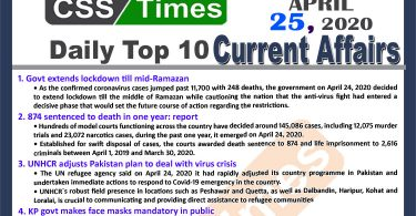 Daily Top-10 Current Affairs MCQs/News (April 25, 2020) for CSS, PMS