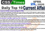 Daily Top-10 Current Affairs MCQs/News (April 28, 2020) for CSS, PMS
