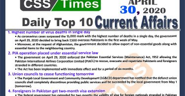 Daily Top-10 Current Affairs MCQs/News (April 30, 2020) for CSS, PMS