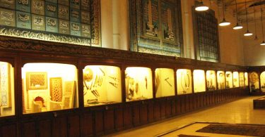 National Museums of Pakistan Pakistan General Knowledge
