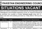 New Jobs Opportunities in Pakistan Engineering Council