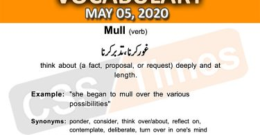 Daily DAWN News Vocabulary with Urdu Meaning (05 May 2020)