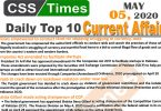 Daily Top-10 Current Affairs MCQs/News (May 05, 2020) for CSS, PMS
