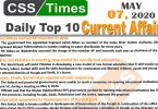 Daily Top-10 Current Affairs MCQs News (May 07, 2020) for CSS, PMS.JPG