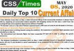 Daily Top-10 Current Affairs MCQs/News (May 08, 2020) for CSS, PMS